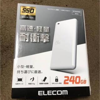 エレコム(ELECOM)のエレコム USB3.1対応外付けポータブルSSD 240GB ホワイト(PC周辺機器)