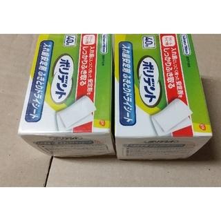 アースセイヤク(アース製薬)のアース製薬 ポリデント 入れ歯安定剤 ふきとりシート(口臭防止/エチケット用品)