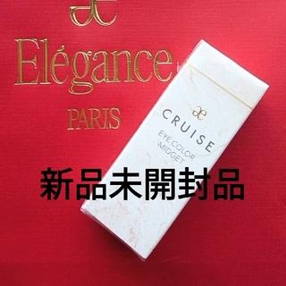 Elégance CRUISE - エレガンス クルーズ アイカラー ミジェット LV01 アルビオン