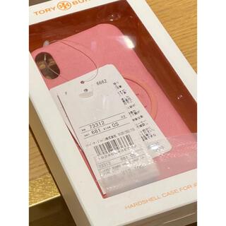 トリーバーチ(Tory Burch)の定価12100円 新品未使用トリーバーチ iPhone10ケース スマホケース(iPhoneケース)