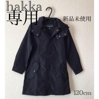 ハッカキッズ(hakka kids)の⭐︎新品未使用⭐︎hakka kids ジャンパー120cm(ジャケット/上着)
