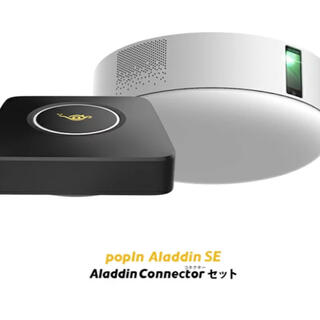 【新品未使用】popIn Aladdin SE Connector セット(プロジェクター)