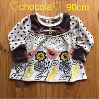 ショコラ(Chocola)の♡美品♡chocola トップス 90㎝(Tシャツ/カットソー)