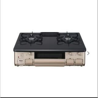 Paloma Picasso - 新品未使用 最安値 パロマ ガスコンロ 2口 IC-S807BX-R LP