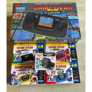 セガ(SEGA)の ゲームギアミクロ ピンズ&コレクションボックス(携帯用ゲーム機本体)