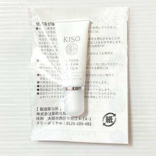 KISO 純ハイドロキノン8% クリーム PHQ-8 20g(フェイスクリーム)