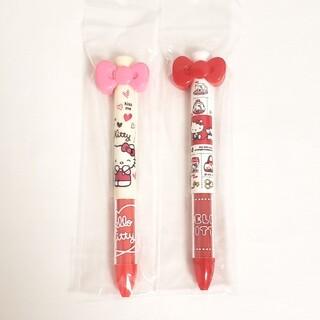 ハローキティ(ハローキティ)のキティ リボンミミ 2色ボールペン ラブラブ/懐かし柄 筆記用具 文房具(ペン/マーカー)