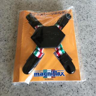magniflex - マニフレックス シーツホルダー