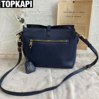 トプカピ(TOPKAPI)のTOPKAPI ショルダーバッグ 美品(ショルダーバッグ)