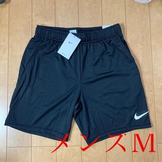 ナイキ(NIKE)の Nike ナイキ モンスタ- メッシュ 5.0 ショート M(ショートパンツ)