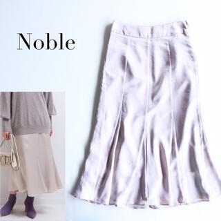 Spick and Span Noble - Spick&Span Noble✨マーメイドスカート  サテン ロングスカート
