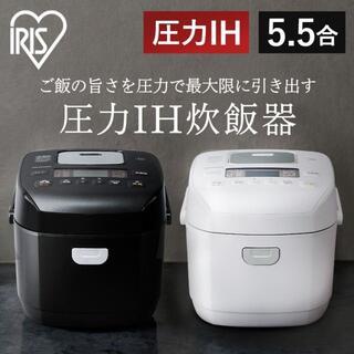 アイリスオーヤマ - 新品 アイリスオーヤマ 圧力IHジャー 炊飯器 5.5合 RC-PD5 銘柄炊き
