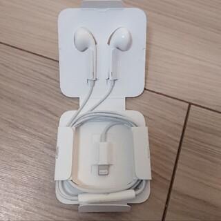 iPhone - Apple純正Lightningイヤホンマイク