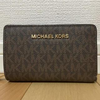 マイケルコース(Michael Kors)のMICHEAL KORS 二つ折り財布(財布)