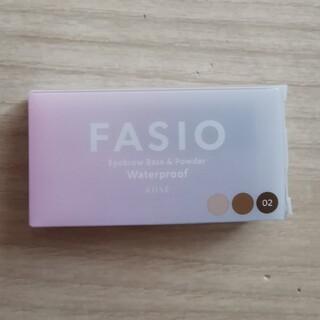 Fasio - Fasio アイブロウ パウダー カラー02