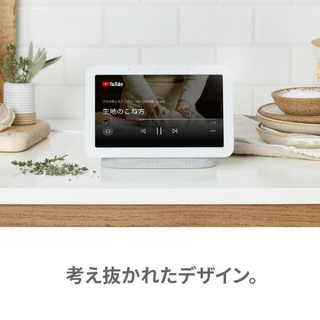 グーグル(Google)の新品☆未開封 Google Nest Hub 第2世代  GA01331-JP(ディスプレイ)