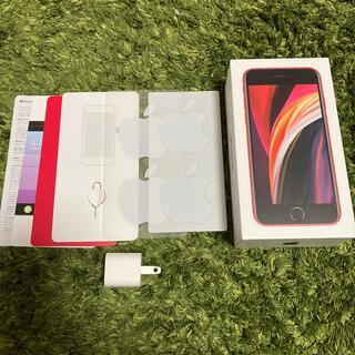 アイフォーン(iPhone)の【空箱】iPhone SE(その他)