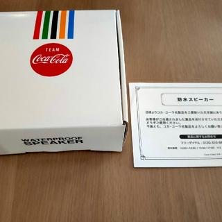 コカ・コーラ - コカ・コーラ 防水スピーカー ランダム柄 東京オリンピック