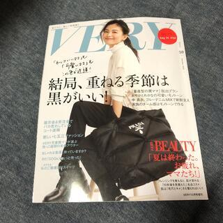 コウブンシャ(光文社)のバッグinサイズVERY(ヴェリィ) 2021年 10月号(ファッション)