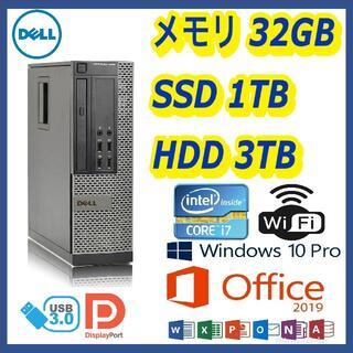 デル(DELL)の★ハイスペックPC★小型PC★Core i7搭載★(デスクトップ型PC)