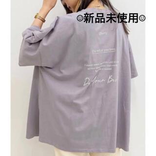 【新品未使用】apres jour mignon*Tシャツ パープル (Tシャツ(半袖/袖なし))