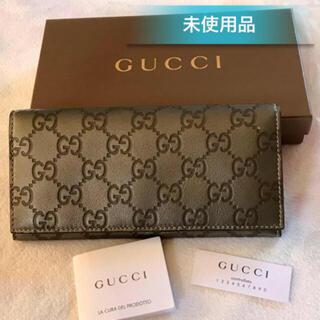 Gucci - 未使用⭐️GUCCI 長財布 希少ガンメタ❣️ シマライン レザー 本革