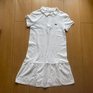 LACOSTE - 女児 LACOSTE ホワイトポロシャツワンピース 140センチ
