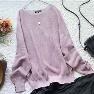 アンタイトル(UNTITLED)のアンタイトル コットン ニット 日本製 ピンク 大きめ ゆったり 体型カバー(ニット/セーター)