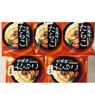 ニッシンセイフン(日清製粉)の ママー パスタソース 生風味 たらこパスタソース(レトルト食品)