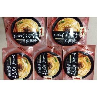 ニッシンセイフン(日清製粉)のママー パスタソース 生風味 たらこクリーム(レトルト食品)