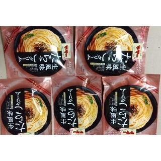 ニッシンセイフン(日清製粉)のママー 生風味 パスタソース  たらこクリーム(レトルト食品)