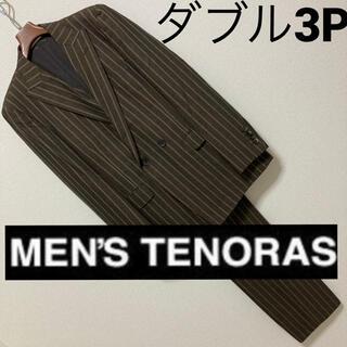 メンズティノラス(MEN'S TENORAS)の美品◆メンズ ティノラス◆ダブル 3P ダブルストライプ セットアップ スーツ(セットアップ)