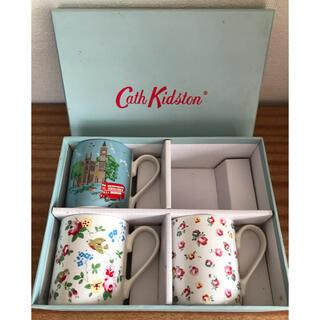 キャスキッドソン(Cath Kidston)の訳あり! 新品未使用 箱付き キャスキッドソン マグカップ 3個セット(グラス/カップ)