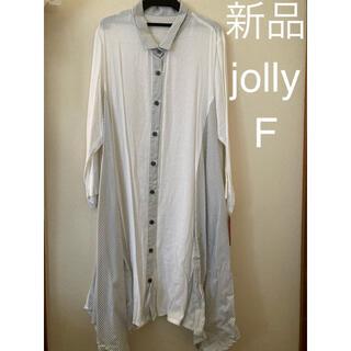 ショコラフィネローブ(chocol raffine robe)の新品膝丈シャツワンピースF(ひざ丈ワンピース)