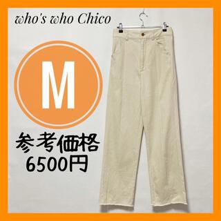 フーズフーチコ(who's who Chico)のwho's who Chicoフーズフーチコイージーパンツジーバン生成M(デニム/ジーンズ)