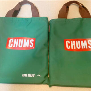 CHUMS - CHUMS ミニチェア