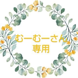 サマンサモスモス(SM2)のむーむーさん専用 Samansa Mos2 花刺繍(ショルダーバッグ)