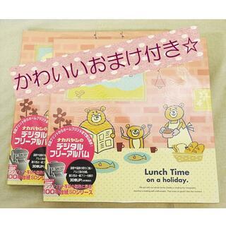 Leomie様専用 ナカバヤシ デジタルフリーアルバム 4冊セット (アルバム)