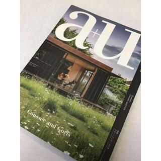 a+u 2019年4月号/クセー・アンド・ゴリス(ベルギーの建築家)