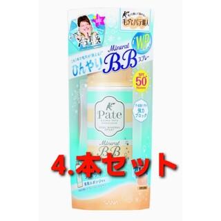 ☀️SANA毛穴パテ職人 冷感BBクリーム🌸4本セット🌸(BBクリーム)