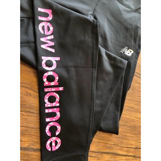 New Balance - ニューバランス レギンス ブラック Lサイズ SAKURA ロゴ