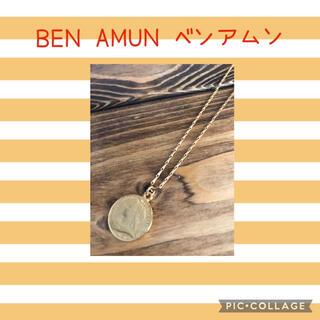 イエナ(IENA)の【1回のみ使用】BEN AMUN ベンアムン♡コインネックレス(ネックレス)