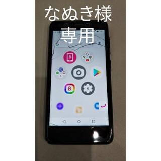Rakuten - Rakuten mini C330  黒 バンド1対応 楽天ミニ