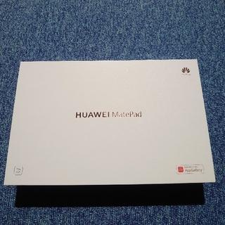 HUAWEI - HUAWEI Matepad WiFi model 値下げ