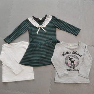 サンカンシオン(3can4on)のサンカンシオン ロンT ワンピース チュニック 90(Tシャツ/カットソー)