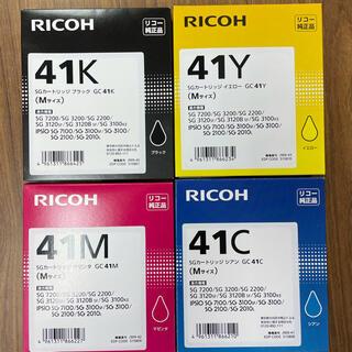リコー(RICOH)のRICOH リコー SGカートリッジ Mサイズ セット売り(PC周辺機器)