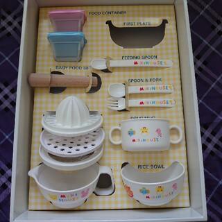 ミキハウス(mikihouse)の離乳食から幼児期まで活躍間違いなし! 【ミキハウス】ベビー食器セット(離乳食器セット)