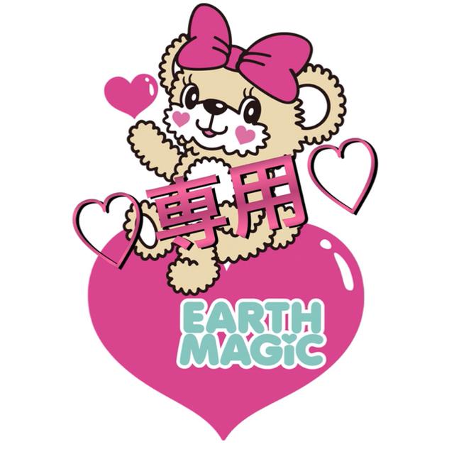 EARTHMAGIC(アースマジック)の☆はる様専用☆ キッズ/ベビー/マタニティのキッズ服女の子用(90cm~)(Tシャツ/カットソー)の商品写真