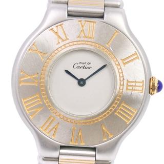 Cartier - カルティエ マスト21 SS クオーツ ボーイズ 白 腕時計