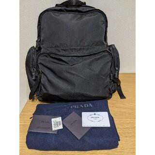 プラダ(PRADA)の【美品】PRADA vz0052 リュック ギャランティカード 付属品完備(バッグパック/リュック)